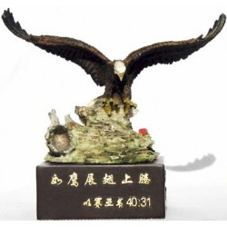 Wind Beneath Wings, Musical Box (In Chinese) (Quadrate Base)