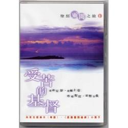 聖經靈閱之旅(1)
