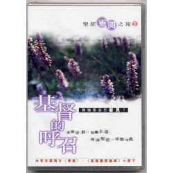 CD (Chinese Topic) - <font color=000080>&#32854;&#32147;&#38728;&#38321;&#20043;&#26053;&#65288;2&#65289;</font>