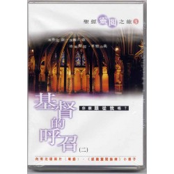 聖經靈閱之旅(3)