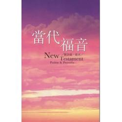 <font size=2>Chinese Bible - &#30070;&#20195;&#31119;&#38899;