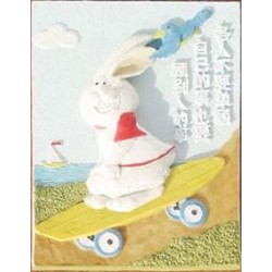 Rabbit On Skateboard (In Chinese)
